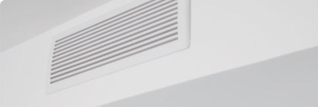 El objetivo de los sistemas de calefacción es alcanzar el nivel de confort perfecto en su casa con un sistema energéticamente eficiente que ofrece un confort climático total: climatización y calefacción) cambinados con ventilación de aire nuevo y humectación.