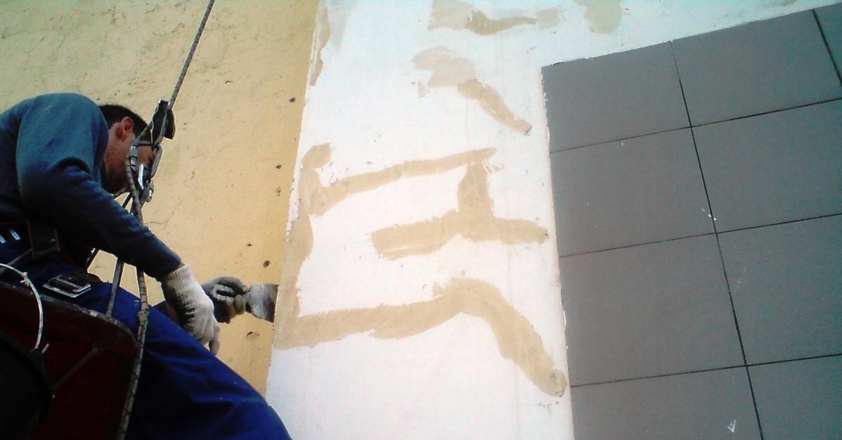 En las fachadas existen diversos tipos de intervención desde la reparación de grietas o fisuras, sustitución de elementos que han alcanzado el fin de su vida útil, limpieza con diferentes métodos de acuerdo a la naturaleza del edificio, eliminar el revestimiento degradado, entre otros.